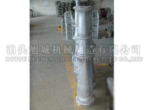 Cast aluminum road pile