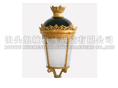 Cast aluminium crown lamp